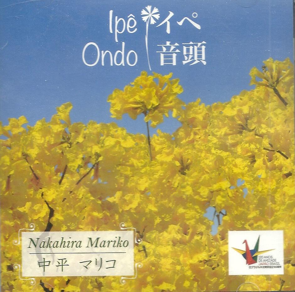 CD Mariko Nakahira