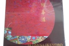 Ikebana Ikenobo