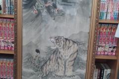 Tigre e dragao