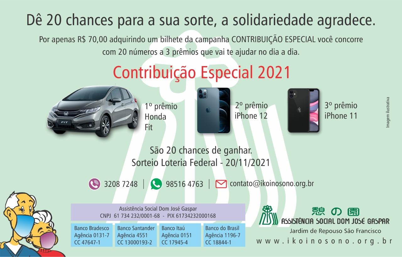 WhatsApp Image 2021-07-26 at 16.49.58